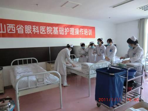 山西省眼科医院基础护理培训